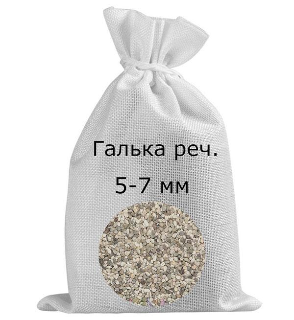 Галька речная в мешках фр. 5-7 мм