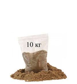 Речной песок в мешках 10 кг