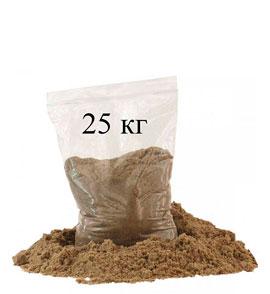 Речной песок в мешках 25 кг