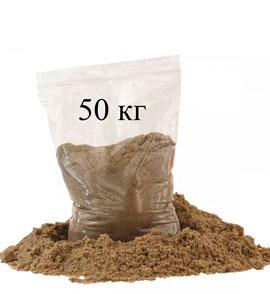 Речной песок в мешках 50 кг